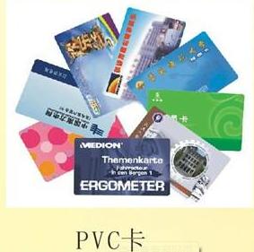 pvc卡是什么